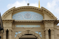 The Gate of the Grand Palace
