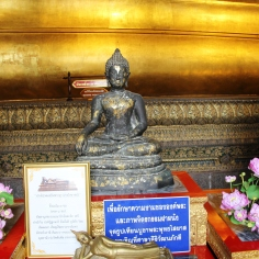 inscription at the Reclining Buddha