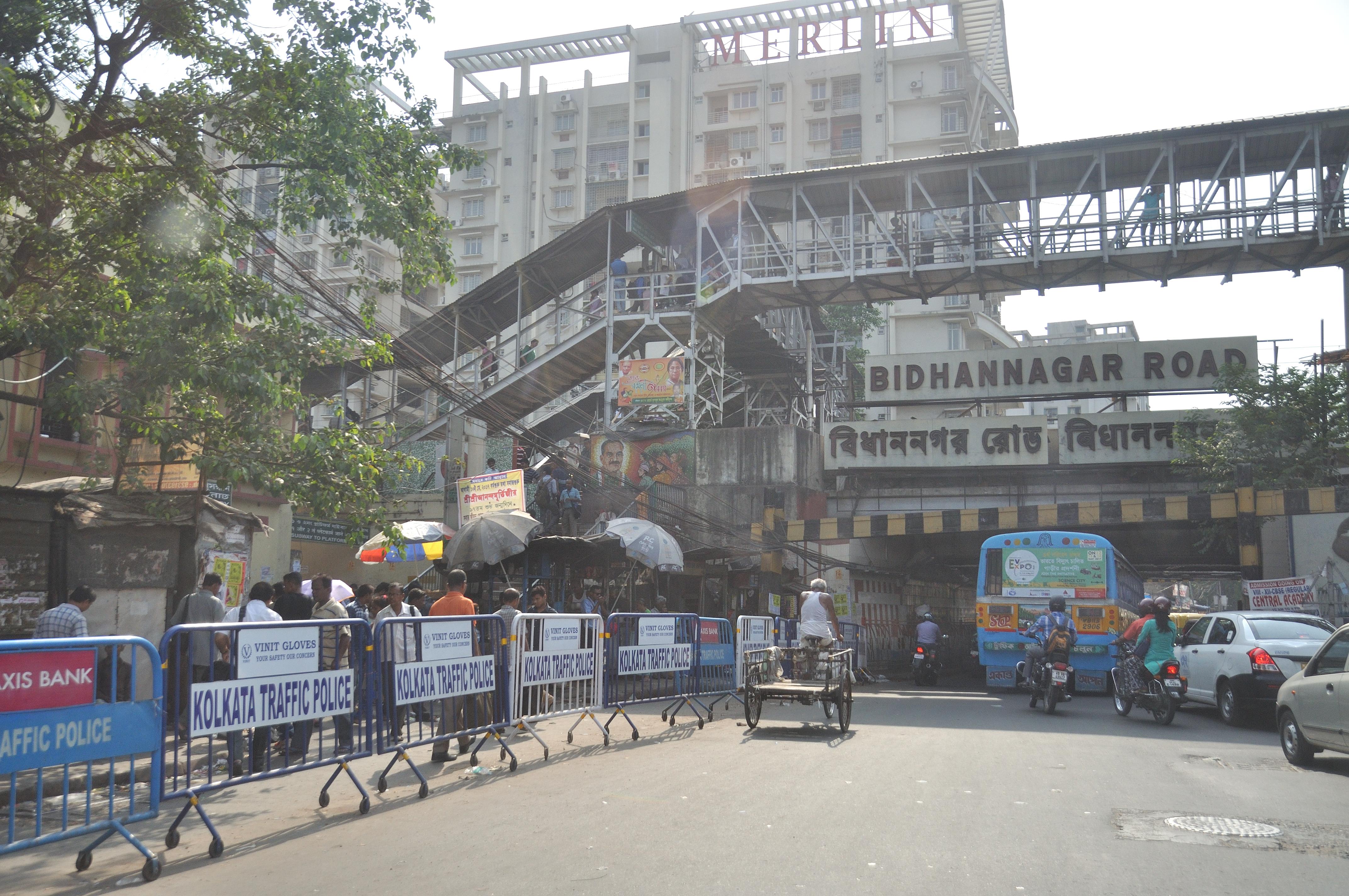 Bidhannagar_Road_Railway_Station_-_Ultadanga_Main_Road_-_Kolkata_2017-04-29_1726