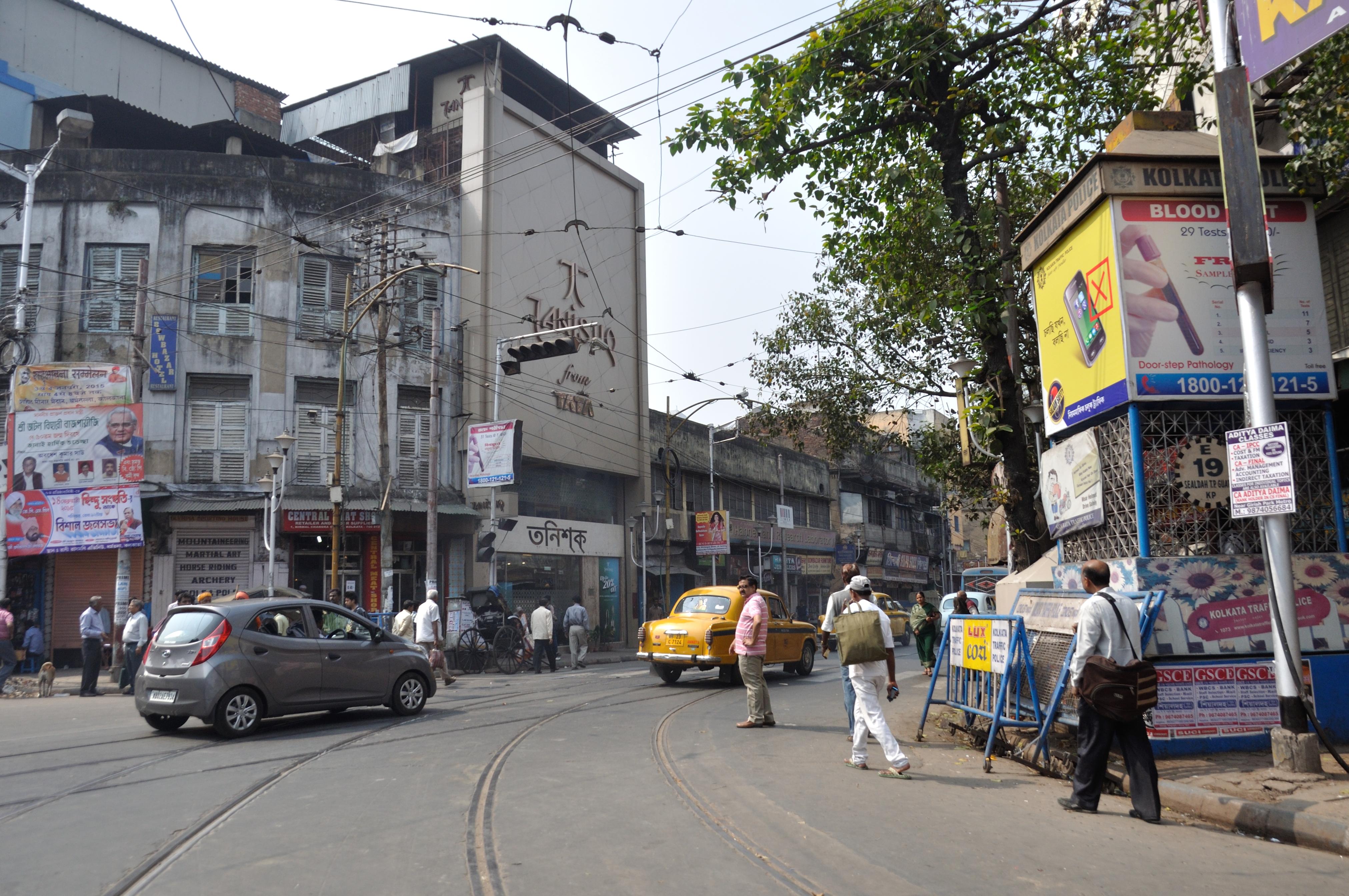 Bowbazar_Crossing_-_Kolkata_2015-02-09_2198