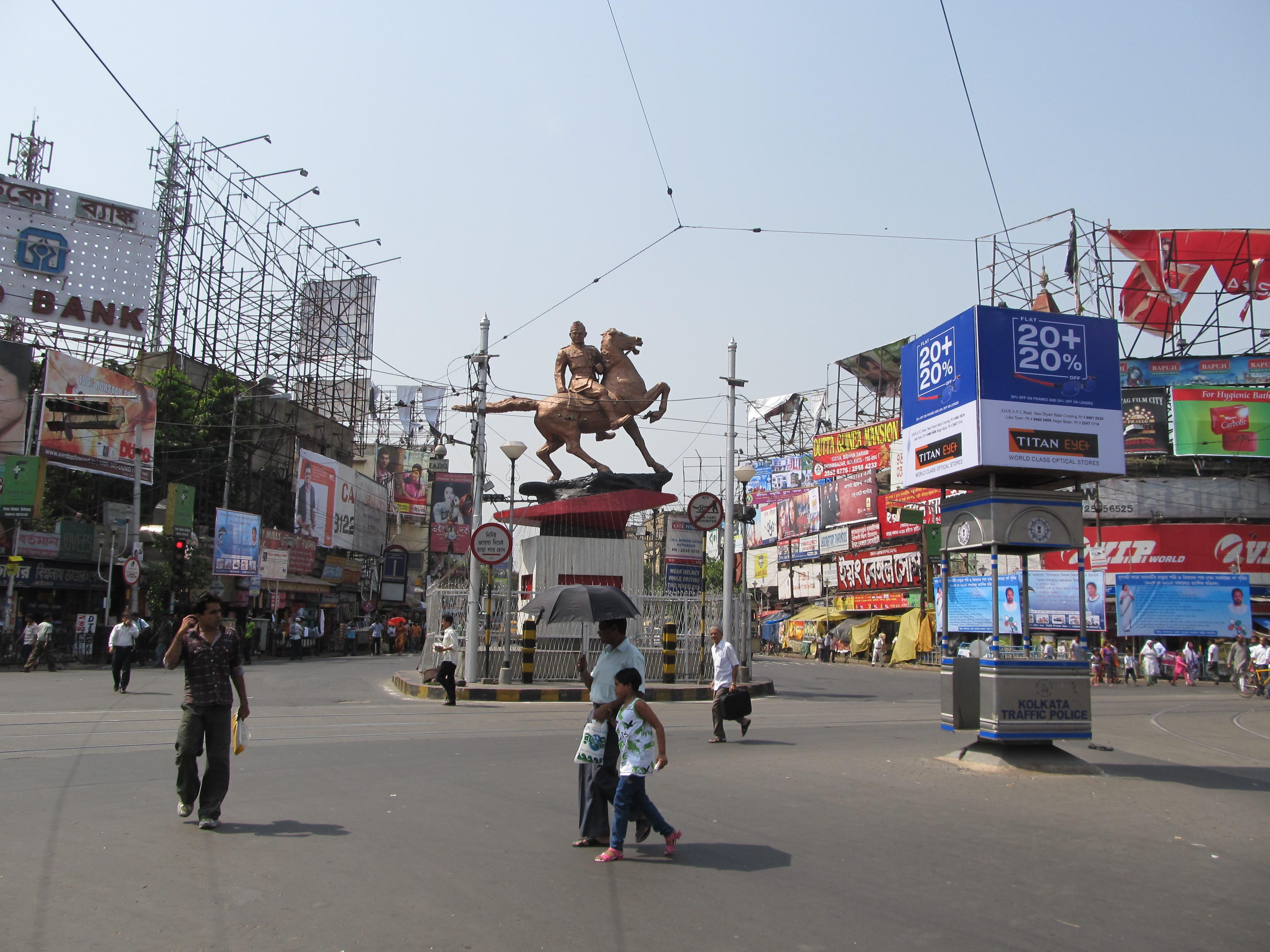 Shyambazar_Five-point_Crossing_-_Kolkata_2012-05-19_3060
